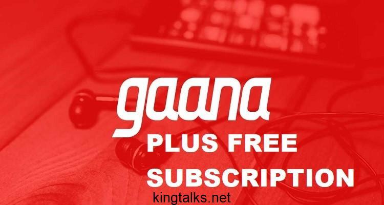 Photo of Gaana Subscription For Free
