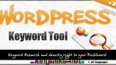 Photo of Wordpress Keyword Tool Plugin v2.3.2