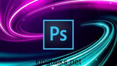 Adobe Photoshop 2020 – Beginner Essentials Training Course