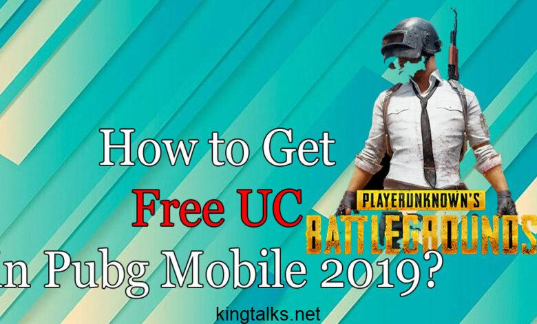How to get Free UC in Pubg mobile 2019?